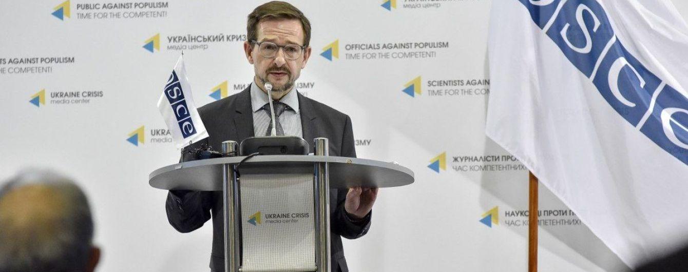 """В ОБСЕ призвали к """"восстановления мостов"""" между Россией и Украиной"""