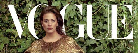 Беременная plus-size модель Эшли Грэм украсила январскую обложку Vogue