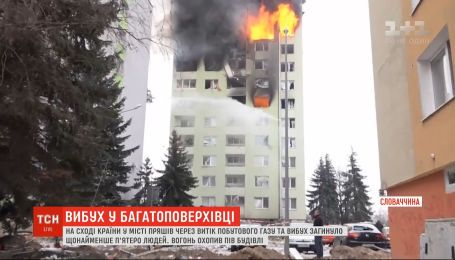 П'ятеро людей згоріли заживо під час пожежі у словацькій багатоповерхівці