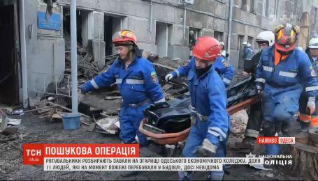 Пожежа в Одеському коледжі: 4 загиблих, доля 11 людей досі невідома