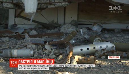 Позиції українських військових обстріляли після того, як над ними був помічений ворожий безпілотник