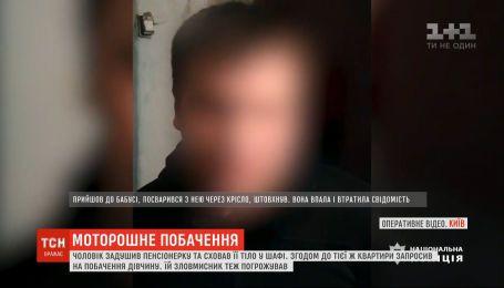 Юноша пригласил к себе в квартиру девушку и показал тело пенсионерки, которую убил накануне