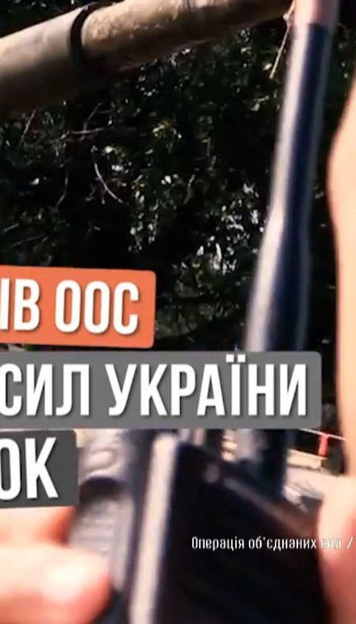 Уважение украинским защитникам: украинцы поздравляют ВСУ с праздником