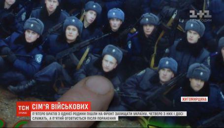 Семья защитников: пятеро братьев из одной семьи ушли на фронт защищать Украину