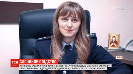 Керівництво поліції Львівщини нібито дало вказівку підлеглим не розслідувати тяжкі злочини, бо вони псують статистику - аудіозапис