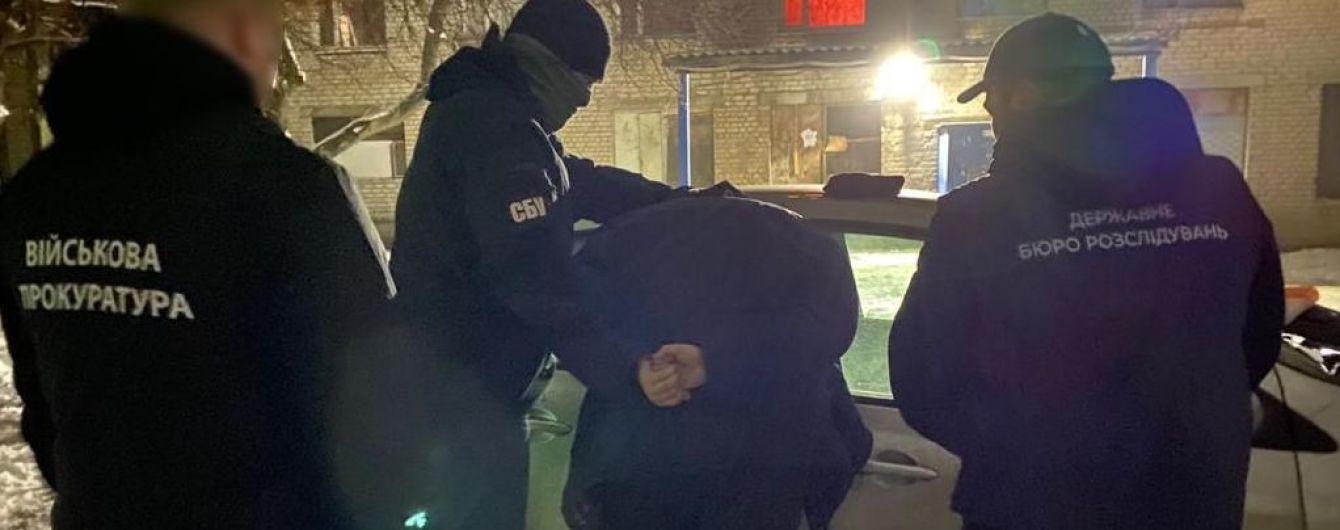 Правоохранители задержали начальника аптеки Нацгвардии, который сбывал наркотики