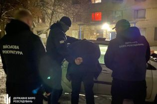 Правоохоронці затримали начальника аптеки Нацгвардії, який збував наркотики