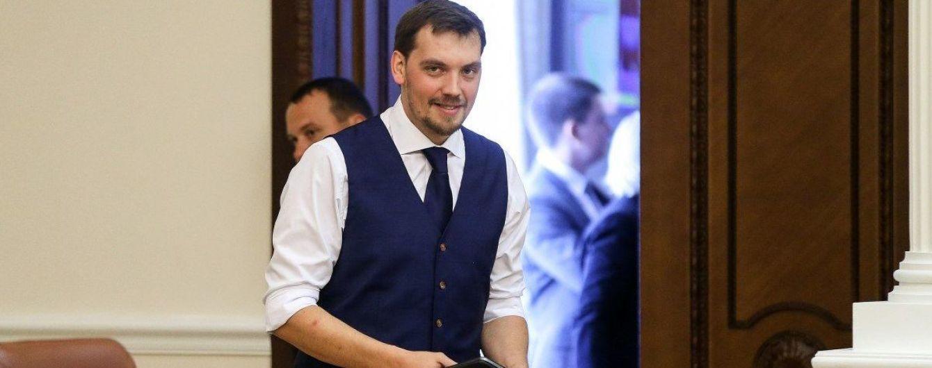 """Украина обновит соглашение об ассоциации с ЕС ради """"промышленного безвиза"""" – Гончарук"""