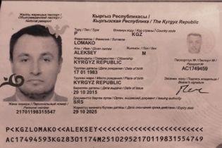 Замах на українського розвідника: російські спецслужби завербували кримінальника для найманого вбивства