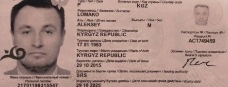 Покушение на украинского разведчика: российские спецслужбы завербовали уголовника для наемного убийства