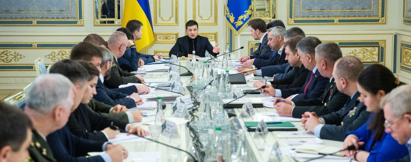 В Офисе президента началось заседание СНБО