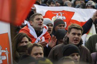В Минске люди снова вышли на митинг против интеграции Беларуси с Россией