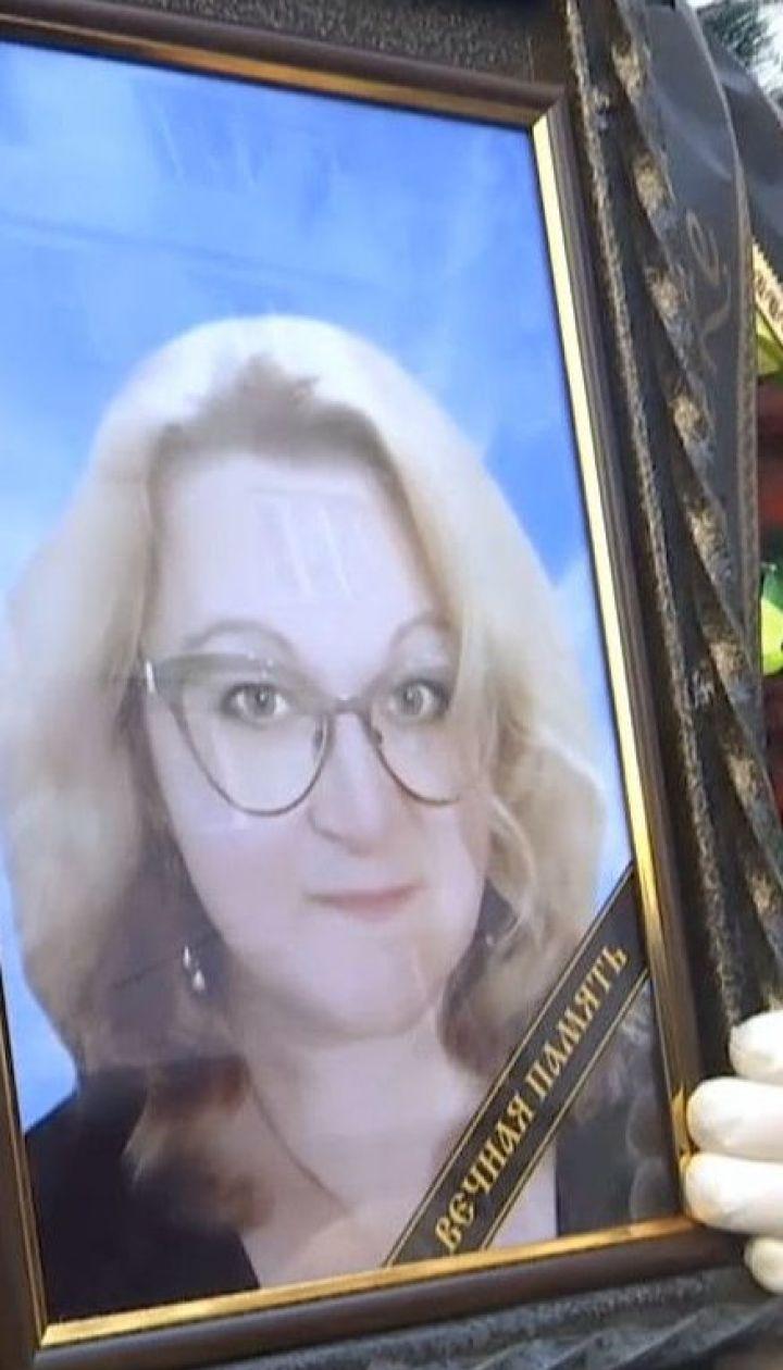 В Одесі попрощалися з викладачкою, яка загинула внаслідок пожежі у коледжі