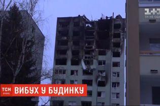 До семи возросло число жертв взрыва, прогремевшего накануне в Словакии