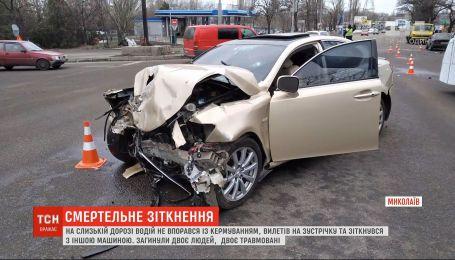 У Миколаєві зіткнулися позашляховик з легковиком таксі: двоє людей загинули