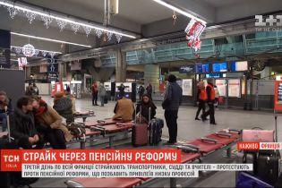 Третій день по всій Франції страйкують транспортники, судді та вчителі проти пенсійної реформи