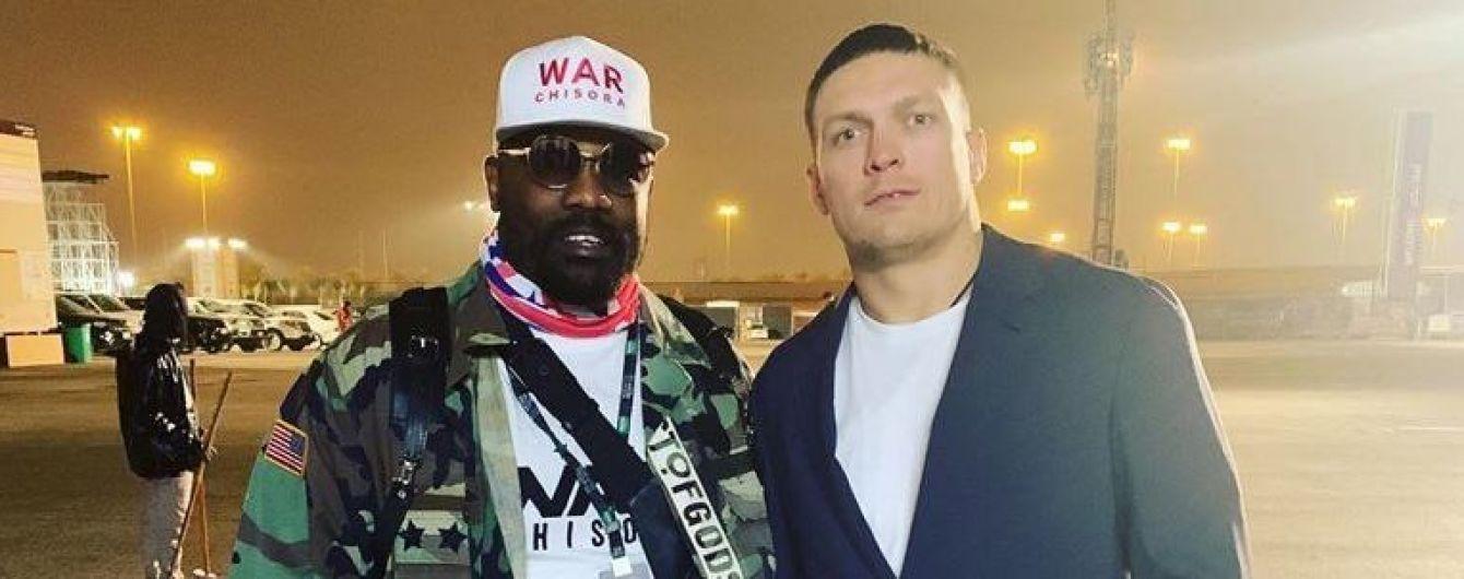 Чісора анонсував бій з Усиком та підколов українця