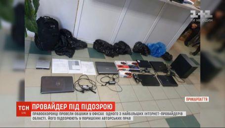 Правоохранители провели обыски в офисах у одного из крупнейших интернет-провайдеров Прикарпатья