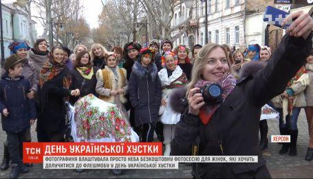 Фотографиня влаштувала безкоштовну фотосесію, аби жінки мали світлини для флешмобу в День хустки