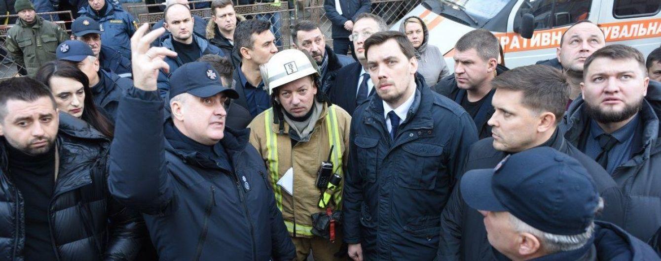 Гончарук настаивает на увольнении руководства ГСЧС Одесской области
