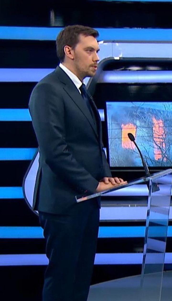 Олексій Гончарук розповів про перші звільнення відповідальних за пожежу в коледжі Одеси