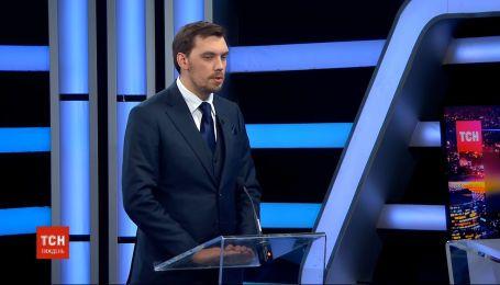 Олексій Гончарук - про плани А і Б української влади на найголовніших переговорах року