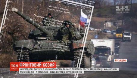 """""""Бендерівці і нацики"""" - жителі Луганська про те, чому вони не хочуть повернення української влади"""