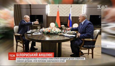 """""""Незалежна Білорусь"""": чому поглиблена інтеграція з Росією так небезпечна для України і світу"""