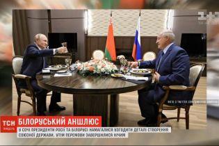 """""""Независимая Беларусь"""": почему углубленная интеграция с Россией так опасна для Украины и мира"""