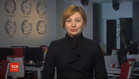 Гендерно-нейтральна лялька та найбрудніше метро: новини з онлайн-трансляції