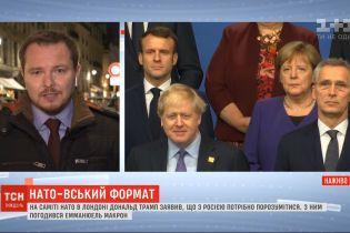 """Скандал между Берлином и Москвой существенно может повлиять на ход """"нормандских переговоров"""""""