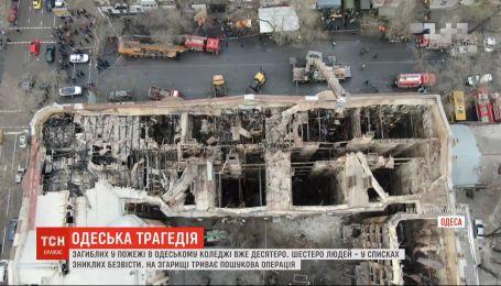 Загиблих вже 12: під завалами в Одеському коледжі знайшли ще два тіла