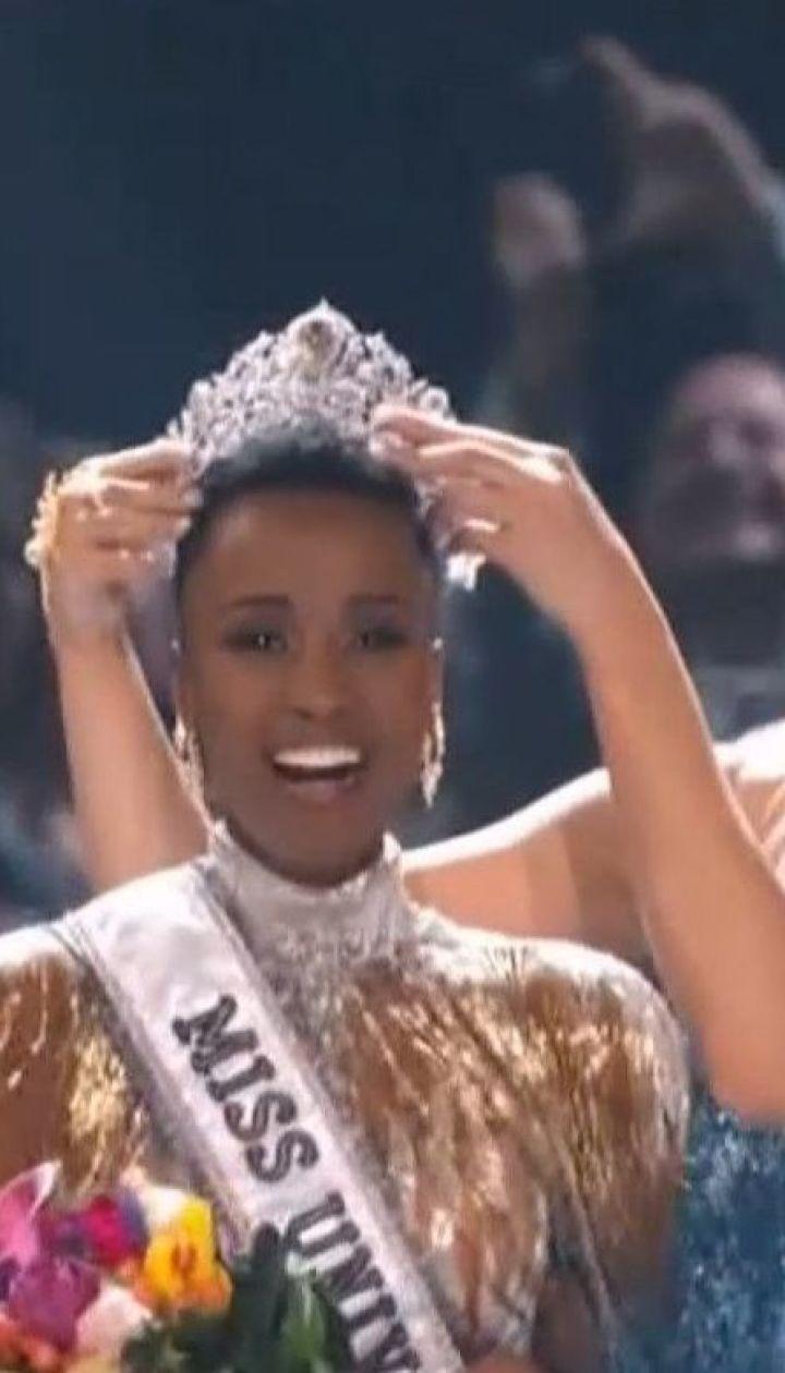 """В США состоялся 68-й конкурс красоты """"Мисс Вселенная"""""""