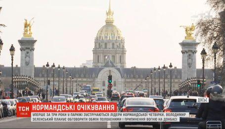 """""""Нормандська зустріч"""": чи говоритимуть Зеленський і Путін віч-на-віч"""