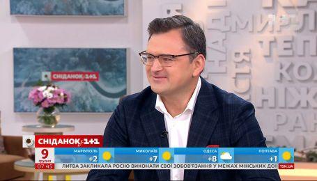 "Вицепремьер по евроинтеграции Дмитрий Кулеба в студии ""Сніданку"""