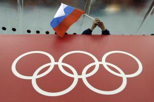 Официально. WADA на четыре года лишила Россию права выступать на Олимпиадах и Чемпионатах мира