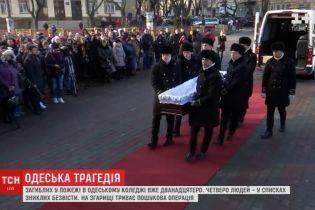 В Одесі прощаються із загиблим під час пожежі рятувальником
