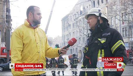 Как проходит поисковая операция на месте пожара в Одессе – прямое включение