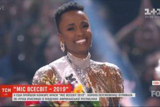 """Титул """"Мисс Вселенная 2019"""" получила 26-летняя представительница ЮАР"""
