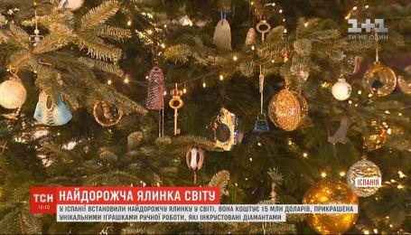 В Испании установили самую дорогую елку в мире