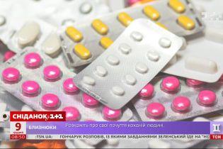 Чому у всьому світі починають відмовлятися від антибіотиків і як це роблять на державному рівні