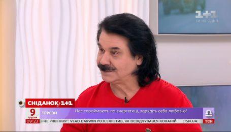 """Павел Зибров представил свой клип на песню """"Вуса-Бренд"""""""