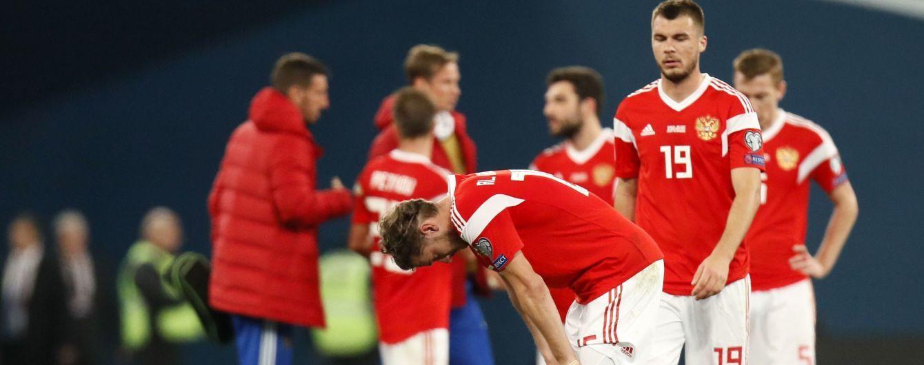 Росію можуть не допустити на Євро-2020 та позбавити Санкт-Петербург права приймати матчі турніру