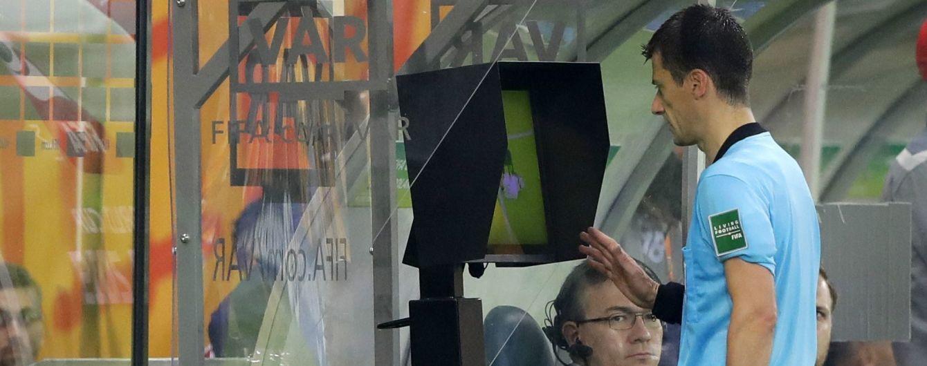 Внедрение системы VAR. Как будут работать видеоповторы в украинском футболе