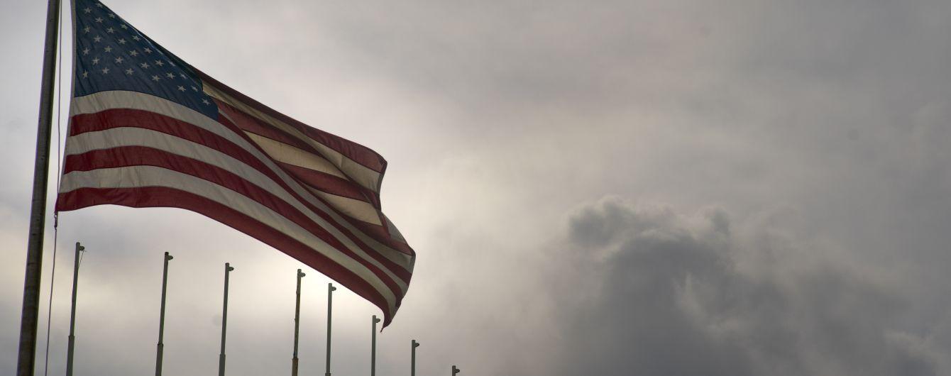"""Штаты планируют изолировать Иран, пока он не станет """"нормальной страной"""""""