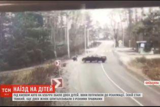 Легковик збив на узбіччі двох дітей, які чекали на шкільний автобус