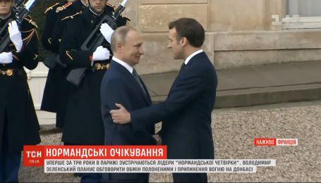 """Оголені Femen та машина для Путіна: як лідери """"нормандської четвірки"""" прибували до Єлисейського палацу"""