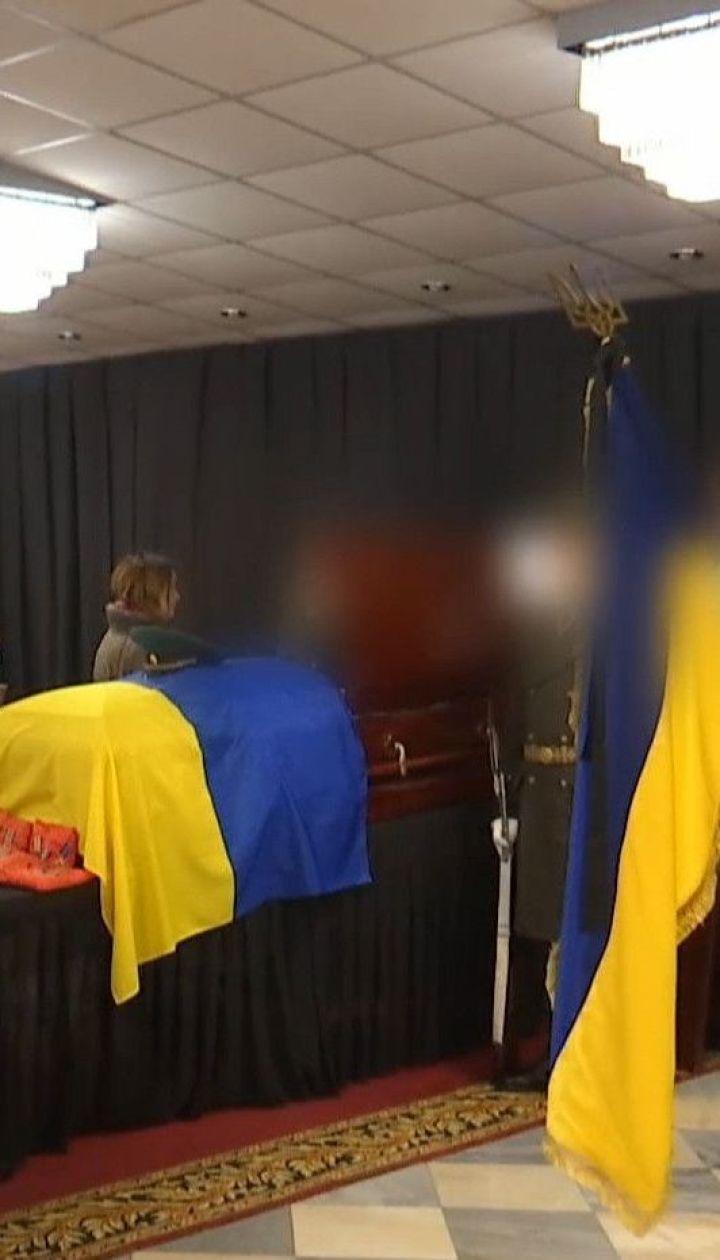 У Києві попрощалися із Дмитром Каплуновим, тіло якого бойовики тиждень не хотіли віддавати рідним