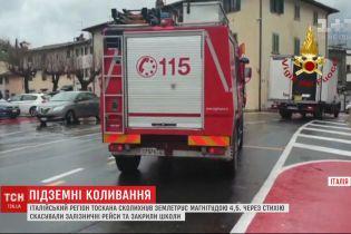 Скасовані залізничні рейси та закриті школи: італійську Тоскану сколихнув землетрус