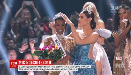 Найвродливішою дівчиною світу визнали 26-річну представницю ПАР